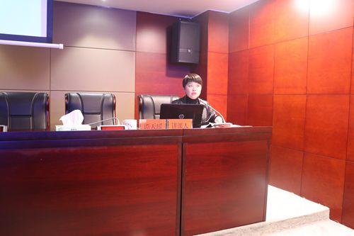 谭天瑶讲授人民检察院组织法.JPG